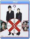 容疑者Xの献身【中古】容疑者Xの献身 ブルーレイディスク [Blu-ray]