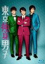 【中古】東京独身男子 Blu-ray-BOX