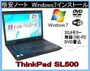 【中古】中古ノートパソコン 互換OFFICE付属 XPで使用快適動作/NEC VY16/デュアルCPU Core2Duo 1.66GHz/DVDスーパーマルチ/メモリ11.0G(中古)