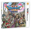 ショッピングドラゴンクエスト11 【中古】(3DS)ドラゴンクエストXI 過ぎ去りし時を求めて