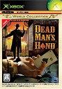 【中古】Dead Man's Hand