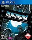 【中古】DEAD RISING(CEROレーティング「Z」) - PS4