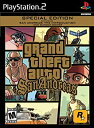 【中古】Grand Theft Auto: San Andreas Special Edition (輸入版:北米)