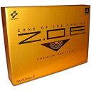 ショッピングプレミアムパッケージ 【中古】Z.O.E -ZONE OF THE ENDERS- プレミアムパッケージ