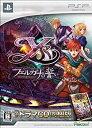 【中古】イース -フェルガナの誓い- (限定ドラマCD同梱版) - PSP