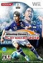 【中古】ウイニングイレブンプレーメーカー2012 - Wii
