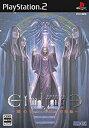 【中古】エルミナージュ ~闇の巫女と神々の指輪~