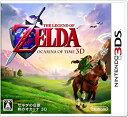 【中古】ゼルダの伝説 時のオカリナ 3D - 3DS