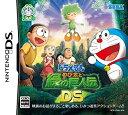 【中古】ドラえもん のび太と緑の巨人伝DS