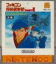【中古】ファミコンディスクシステム ファミコン探偵倶楽部PartII うしろに立つ少女 前編 任天堂