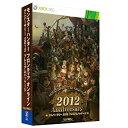 ショッピングプレミアムパッケージ 【中古】モンスターハンター フロンティア オンライン アニバーサリー2012 プレミアムパッケージ (豪華18特典+GMS同梱) - Xbox360