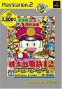 ショッピング桃鉄 【中古】桃太郎電鉄12 PlayStation 2 the Best