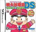 ショッピング桃太郎電鉄 switch 【中古】桃太郎電鉄DS TOKYO&JAPAN