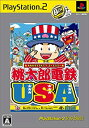 ショッピング桃鉄 【中古】桃太郎電鉄 USA PlayStation 2 the Best