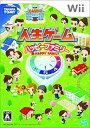 ショッピング人生ゲーム 【中古】人生ゲーム ハッピーファミリー - Wii