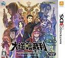 ショッピング逆転裁判 【中古】大逆転裁判2 -成歩堂龍ノ介の覺悟- - 3DS