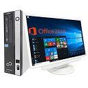 【中古】【Microsoft Office 2019搭載】【Win 10搭載】【超大画面22型液晶セット】富士通 D582/第三世代Core i5-3470 3.2GHz/新品メモリー:16GB/新品SSD: