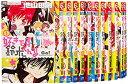 【中古】好きです鈴木くん 全18巻完結セット (フラワーコミックス)