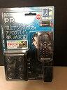 【中古】PRODIA 地上デジタルチューナー PRD-BT102-PA1