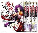 【中古】東京レイヴンズ コミック 1-6巻セット (カドカワコミックス・エース)