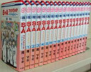 【中古】S・A(スペシャル・エー) コミック 全17巻完結セット (花とゆめCOMICS)