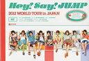 ショッピングhey!say!jump 【中古】パンフレット ★ Hey!Say!JUMP 2012 「WORLD TOUR in JAPAN」
