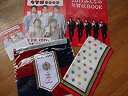 【中古】嵐 ワクワク学校 ハンカチ 2枚 年賀状 パンフレット