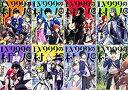 【中古】LV999の村人 単行本全8巻セット