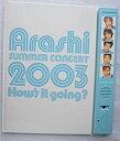 【中古】嵐 ARASHI 公式グッズ ARASHI SUMMER CONCERT 2003 How's it going 音声付き パンフレット