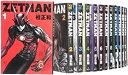 【中古】ZETMAN コミック 1-19巻セット (ヤングジャンプコミックス)