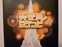 【中古】大江戸ロケット 2001年青山劇場公演パンフレット 山崎裕太 奥菜恵 古田新太 森奈みはる