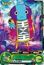 【中古】スーパードラゴンボールヒーローズ/PJS-07 全王