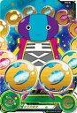 【中古】スーパードラゴンボールヒーローズ/PBS-04 全王
