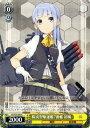 【中古】ヴァイスシュヴァルツ 陽炎型駆逐艦7番艦 初風 レア KC/S25-006-R 【艦隊これくしょん -艦これ-】