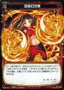 【中古】WIXOSS-ウィクロス-/WX08-061 旋嵐の双撃 C