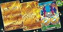 【中古】【3枚】スーパードラゴンボールヒーローズ 店頭配布第1弾 ヒーローアバター&孫悟空&全王 PBS-02 PBS-04