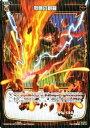 【中古】ウィクロス 烈情の割裂(パラレル) リアクテッド セレクター(WX-09)/シングルカード
