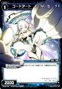 【中古】ウィクロス コードアート F・M・S(フットマッサージャー)(コモン) リアクテッド セレクター(WX-09)/シングルカード