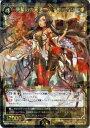 【中古】WIXOSS-ウィクロス-/WX02-021 先駆の大天使 アークゲイン SR