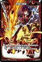 【中古】ウィクロス 烈情の割裂 インサイテッド セレクター(WX-15)/シングルカード WX15-Re05