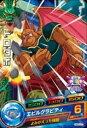 【中古】ドラゴンボールヒーローズ/GM3弾/HG3-37/ドロダボ/エビルグラビティ C