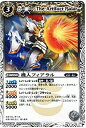 【中古】【バトルスピリッツ】 第8弾 戦嵐 機人フィアラル コモン bs08-030