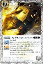 【中古】バトルスピリッツ タンク・モービル・ヘッツァー/ アルティメットバトル02/バトスピ