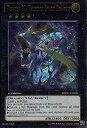 【中古】M02 K5281 K5134 遊戯王 英語版 REDU-EN098 Number 91: Thunder Spark Dragon No.91 サンダー スパーク ドラゴン (レリーフレア) 1st Edit