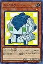 【中古】ドットスケーパー ノーマル 遊戯王 サイバース リンク sd32-jp002