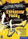 【中古】Guitar Praise Expansion Pack 1