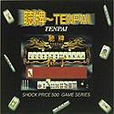 【中古】ShockPrice500 聴牌~TENPAI