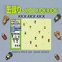 【中古】ShockPrice500 缶蹴り~KICK KICK KICK