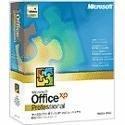 【中古】【旧商品/サポート終了】Office XP Professional