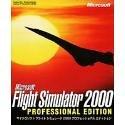 【中古】Microsoft Flight Simulator2000 Professional Edition